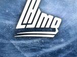 lhjmq_logo_backgroundv2-1024x557