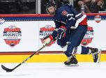 ST. PAUL, MN - SEPTEMBER 19: Team Leopold forward Ryder Donovan (10) skates with the puck during the USA Hockey All-American Prospects Game between Team Leopold and Team Langenbrunner on September 19, 2018 at Xcel Energy Center in St. Paul, MN. Team Leopold defeated Team Langenbrunner 6-4.(Photo by Nick Wosika/Icon Sportswire)
