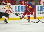 181223 Russia forward Vasily Podkolzin (11)  in action during the U20 ice hockey game between Russia and Switzerland on December 23, 2018 in Burnaby. Photo: Bob Frid / BILDBYRÅN / Cop 269
